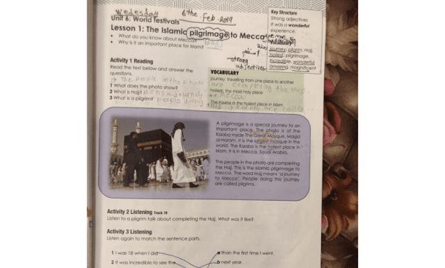 حل كتاب Access Book للصف الثامن الفصل الثاني