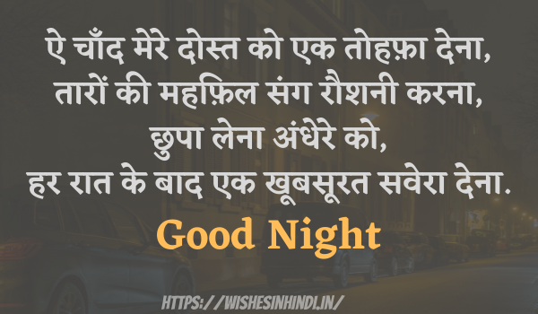 Funny Good Morning Wishes In Hindi For Brother