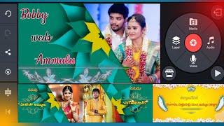 Wedding Invitation Video Making in Kinemaster Telugu 2021