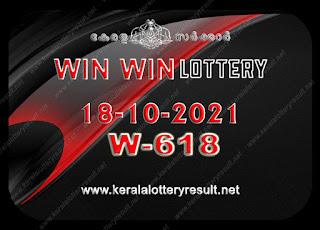 Kerala Lottery Result 18-10-2021 Win Win W-638 kerala lottery result, kerala lottery, kl result, yesterday lottery results, lotteries results, keralalotteries, kerala lottery, keralalotteryresult, kerala lottery result live, kerala lottery today, kerala lottery result today, kerala lottery results today, today kerala lottery result, Win Win lottery results, kerala lottery result today Win Win, Win Win lottery result, kerala lottery result Win Win today, kerala lottery Win Win today result, Win Win kerala lottery result, live Win Win lottery W-638, kerala lottery result 18.10.2021 Win Win W 638 february 2021 result, 18 10 2021, kerala lottery result 18-10-2021, Win Win lottery W 638 results 18-10-2021, 18/10/2021 kerala lottery today result Win Win, 18/10/2021 Win Win lottery W-638, Win Win 18.10.2021, 18.10.2021 lottery results, kerala lottery result february 2021, kerala lottery results 18th february 1818, 18.10.2021 week W-638 lottery result, 18-10.2021 Win Win W-638 Lottery Result, 18-10-2021 kerala lottery results, 18-10-2021 kerala state lottery result, 18-10-2021 W-638, Kerala Win Win Lottery Result 18/10/2021, KeralaLotteryResult.net, Lottery Result