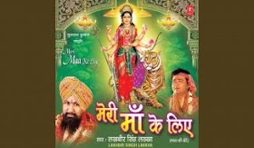 सोना चांदी हिरे मोती रंगले बंगले महल चौबारे Sona Chandi Hire Moti Rangle Bangle Lyrics - Lakhbir Singh Lakkha