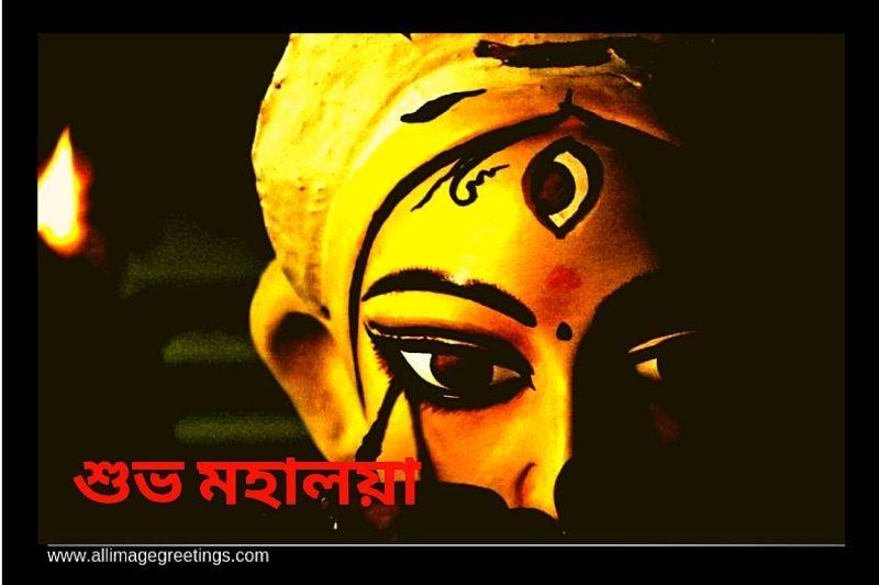 Subho Mahalay greetings