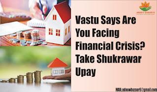 Vastu Says Are You Facing Financial Crisis? Take Shukrawar Upay To Overcome