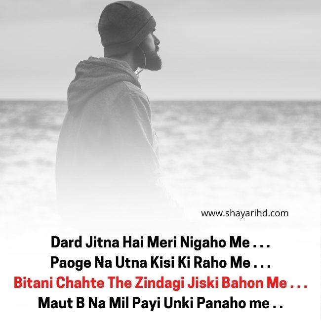 Alone sad shayari in english