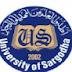 University of Sargodha (UOS) Jobs 2021