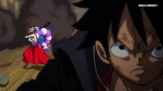 ワンピースアニメ 995話 ワノ国編 | ルフィ かっこいい | ONE PIECE Monkey D. Luffy