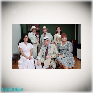 «Οι παλαιστές» στο θέατρο Πρόβα