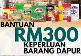 Bantuan Sehingga RM300 Untuk Keperluan Barang Dapur, Mohon Segera