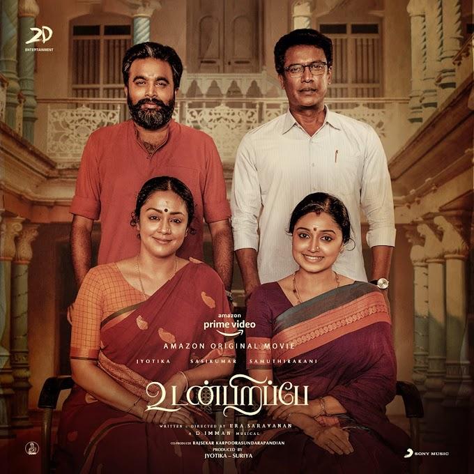 Download Udanpirappe (2021) Tamil Full Movie Online   Jyothika, Sasikumar