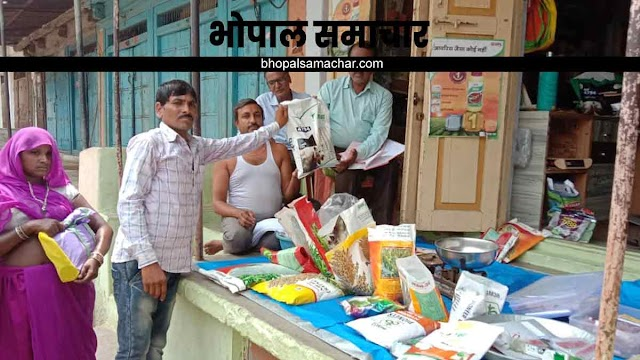 MP KISAN SAMACHAR- खाद खरीदने वाले ग्रामीणों से कलेक्टर की अपील