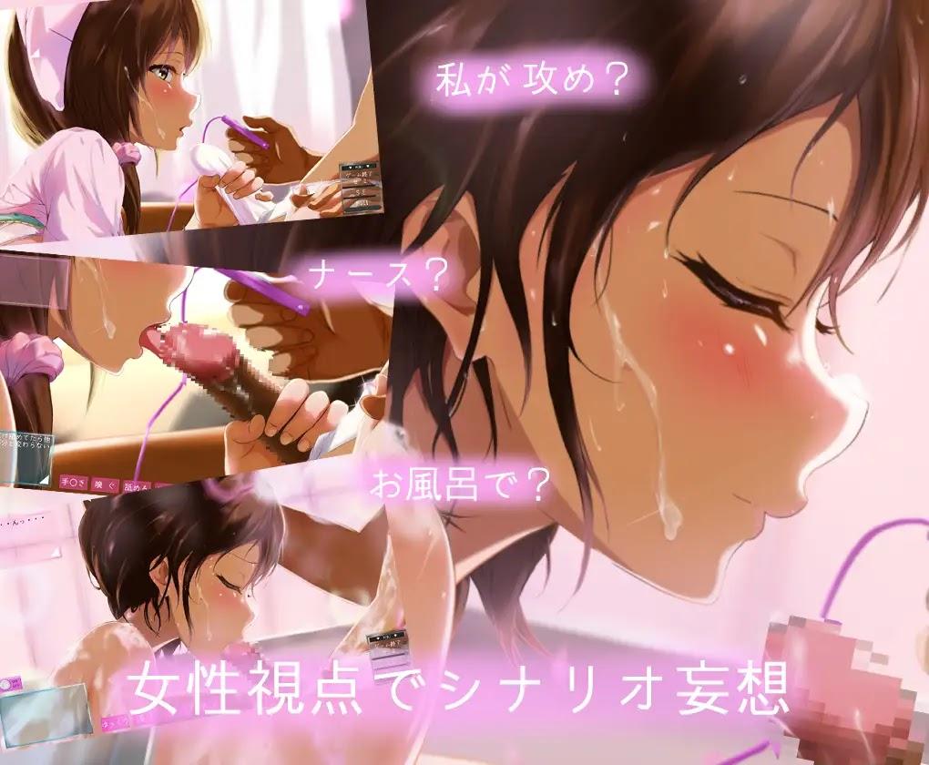 Himana 2: Delusion mouth play (ひまな2人 ~妄想口遊~)