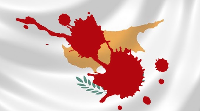Ημέρα Ανεξαρτησίας Κύπρου-Γιορτάζουν την 1η Οκτωβρίου αλλά…