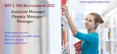 bpcl-hr-recruitment-2022