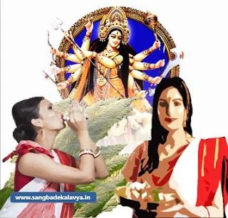 DurgaPuja