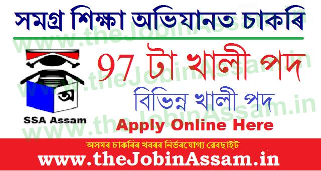 Samagra Shiksha, Assam Recruitment 2021: