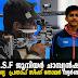 I.S.S.F ജൂനിയർ ചാമ്പ്യൻഷിപ്പ് : ഐശ്വര്യ  പ്രതാപ് സിംഗ് തോമർ സ്വർണം നേടി