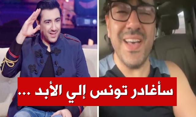شمس الدين باشا chamseddine bacha instagram