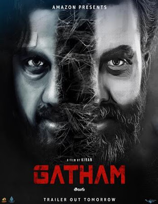 Gatham (2020) Dual Audio [Hindi ORG 2.0 – Telugu 2.0] 720p | 480p UNCUT HDRip ESub x264 850Mb | 300Mb