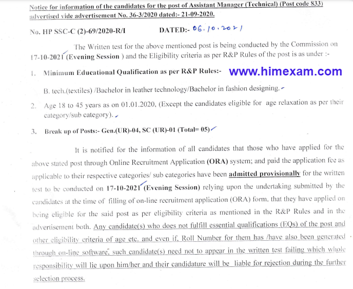 Important Notice for the post of Assistant Manger (Technical) (post code -833):- hpssc hamirpur