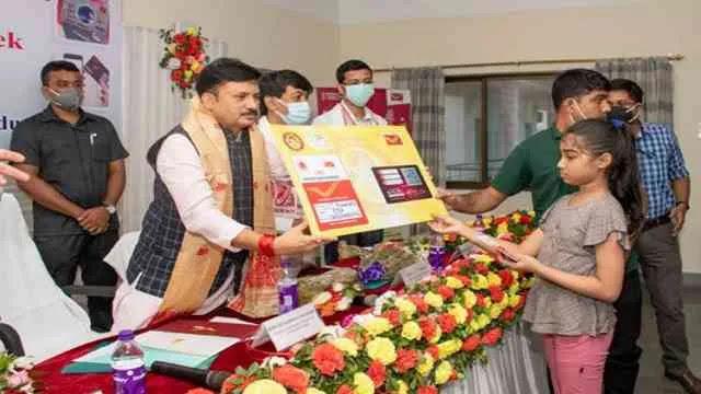 भारतीय डाक ने आजादी के अमृत महोत्सव के हिस्से के रूप में बैंकिंग दिवस मनाया