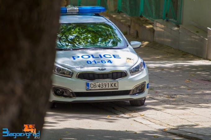Бобовдолските полицаи задържаха мъж за притежание на амефетамини
