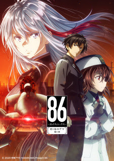 86 2nd Season Opening/Ending Mp3 [Complete]