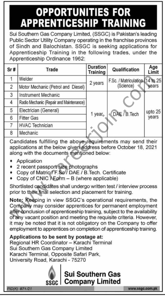 Jobs in Sui Southern Gas Company Ltd SSGC