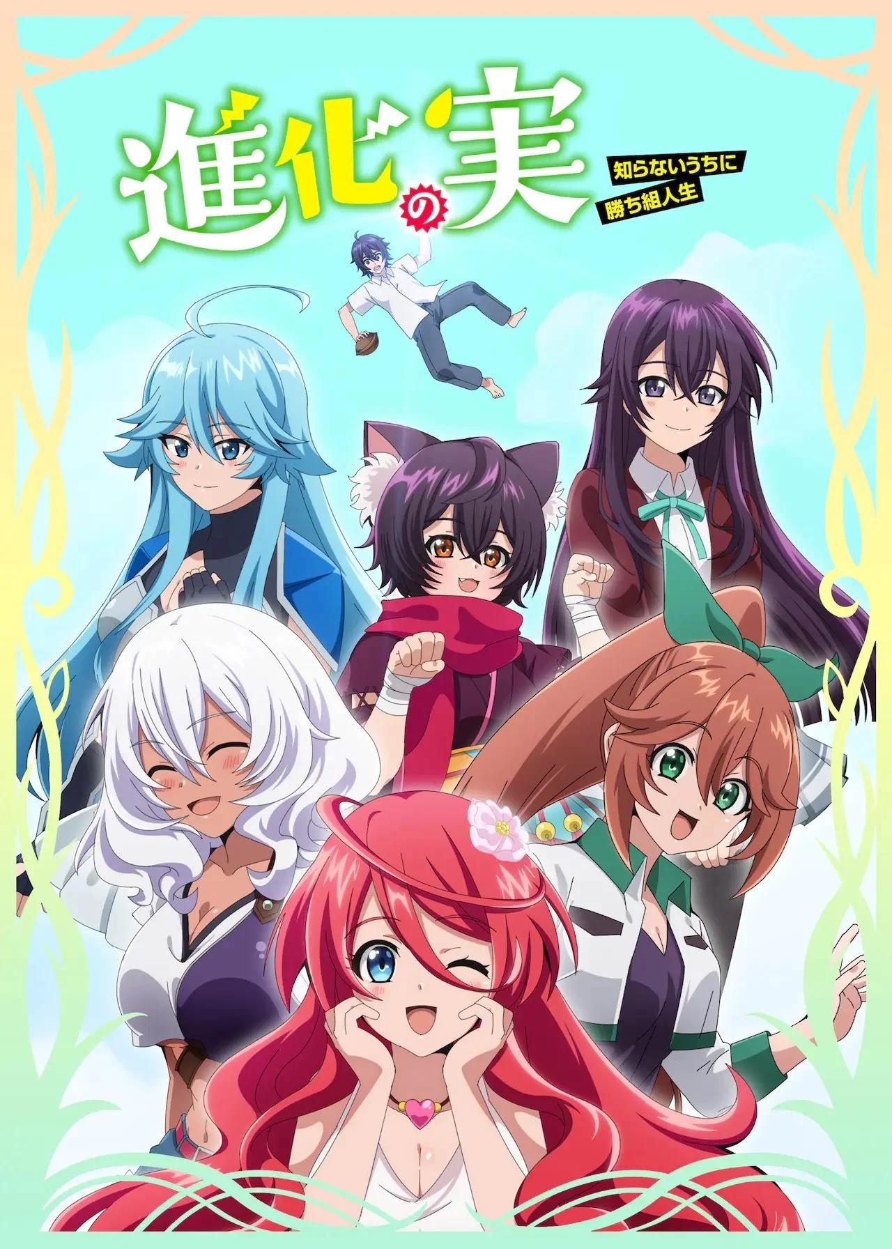 O Anime Shinka no Mi: Shiranai Uchi ni Kachigumi Jinsei terá 12 episódios