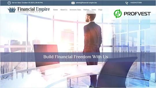 🥇Financial-Empire.biz: обзор и отзывы [Кэшбэк 3% + Страховка 300$]