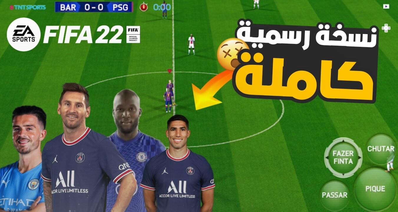 تحميل لعبة فيفا 2022 للموبايل بدون انترنت باخر الانتقالات واللعيبة FIFA 2022 Mobile
