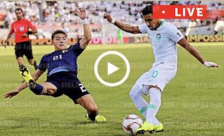 مشاهدة مباراة السعودية واليابان بث مباشر بتاريخ 07-10-2021 تصفيات آسيا المؤهلة لكأس العالم 2022