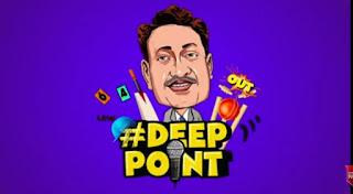 Deep DasGupta,Virender Sehwag,koo app,Made In India,IndiaKaSabseBadaStadium,Entry,DejuViru,opening batsman,deeppoint,International Cricket Council,Cricket,