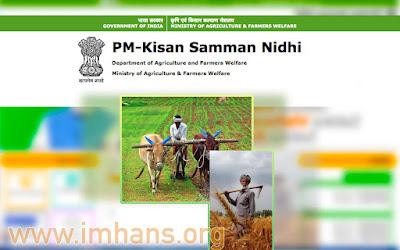PM-Kisan-Samman-Nidhi-imhans.org