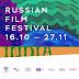 Russian Film Festival Brings The Best of Russian Cinema to Disney+ Hotstar
