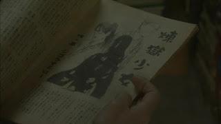 Jigoku Shoujo (Hell Girl) Live Action (2006) Episode 8 Subtitle Indonesia [SD + Softsub]