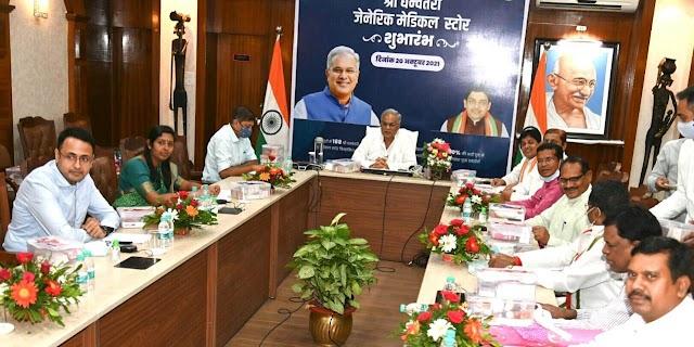 मुख्यमंत्री ने श्री धन्वंतरी जेनेरिक मेडिकल स्टोर योजना का किया शुभारंभ : योजना के अंतर्गत 84 मेडिकल स्टोर हुए शुरू