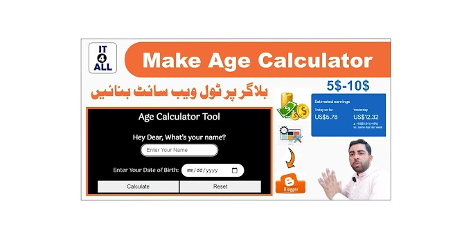 How to make age calculator tool website on blogger