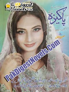 Pakeeza Digest October 2021 Pdf Download