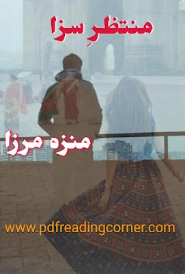 Muntazir e Saza By Munaza Mirza - PDF Book