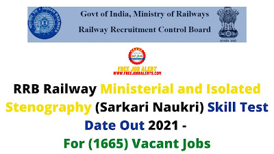 Sarkari Exam: RRB Railway Ministerial and Isolated Stenography (Sarkari Naukri) Skill Test Date Out 2021 - For (1665) Vacant Jobs