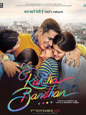 Raksha Bandhan Wiki, Cast Name