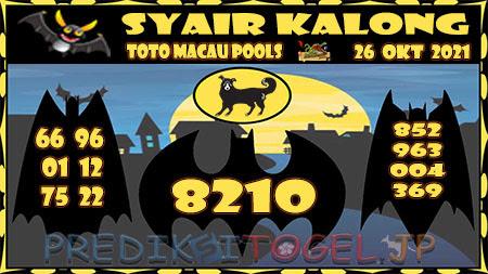Syair Kalong Toto Macau Hari Ini 26 Oktober 2021