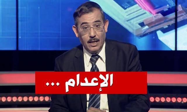 amer ayad journaliste zitouna tv قناة الزيتونة عامر عياد