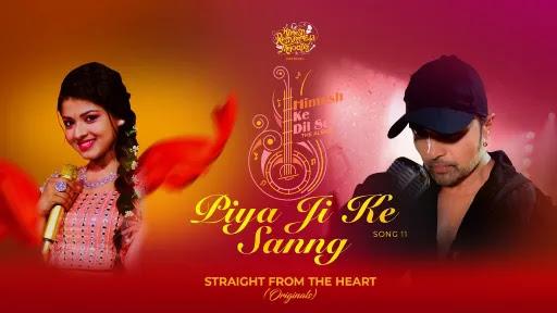 Piya Ji Ke Sanng Lyrics | Arunita Kanjilal