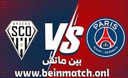 موعد مباراة باريس سان جيرمان وأنجيه اليوم بتاريخ 15-10-2021 الدوري الفرنسي