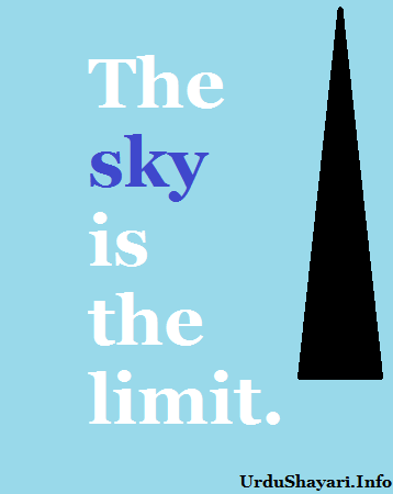 The sky is the limit.very short motivational quotes good morning