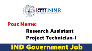 NIMR Research Assistant and Project Technician Recruitment