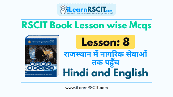 RSCIT Book Lesson 8, Access to Citizen Services in Rajasthan, RSCIT book Lesson 8 Questions, ilearnrscit book Lesson 8
