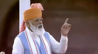 Prime Minister Narendra Modi launched 'Pradhan Mantri Gatishakti Yojana'