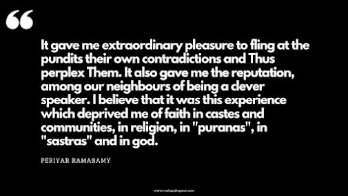 Periyar Quotes On God